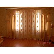 Шторы для гостиной +375 29 6400716 пошив штор фото