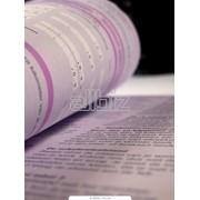 Консультации по налоговому учету фото