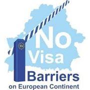 Шенгенская мультивиза фото