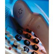 Телефонная связь. фото