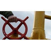 Газ продажа. фото
