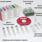 СНПЧ (система непрерывной подачи чернил) - комплект для модернизации струйных принтеров Epson, Canon, HP фото