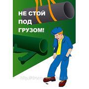 Консультации по вопросам расследования несчастных случаев на производстве фото