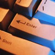 Сопровождение и обновление программного обеспечения. фото