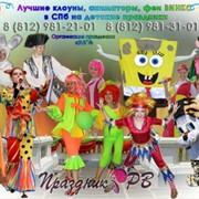 АНИМАТОР (АНИМАТОРЫ) на детский праздник. фото