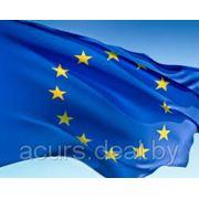 Мультимодальные перевозки по ЕС фото