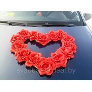 Сердце на капот авто фото