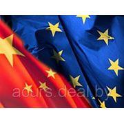 Мультимодальные перевозки Китай-ЕС фото