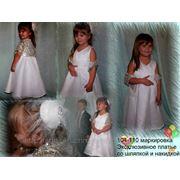 Нарядное платья с накидкой и шляпкой 104-116 см фото