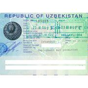 Виза в Узбекитсан фото