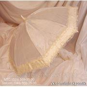 Свадебный зонт цвет айвори. фото