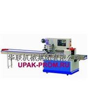 Горизонтальная упаковочная машина флоу-пак модель DXDZ-250 фото