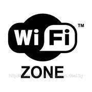 Настройка беспроводной сети WiFi фото