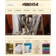 """Сайт """"Интернет-Магазин"""" фотография"""