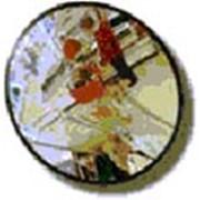 Обзорное зеркало фото