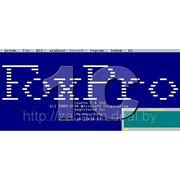Обмен данными конфигурации 1С со старыми программами (FoxPro, Delphi) фото