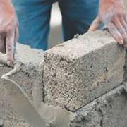 Цемент гипсоглиноземистый расширяющийся фото
