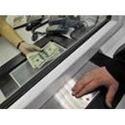 Обмен валют в гостинице фото