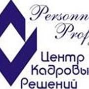 """Программный комплекс оценки персонала """"ТОЛК 2.0"""" фото"""