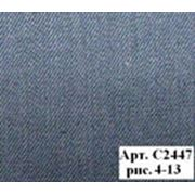 Ткани костюмно-плательные фото