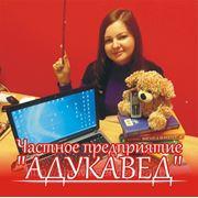 Диссертации (магистерские, кандидатские), дипломные работы, отчеты по практике фото