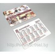 Календарик карманный. Брест. фото