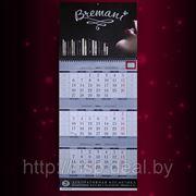 Календарь Bremani фото