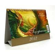 Календари домики фото