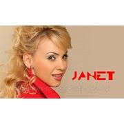 JANET | Я тебя не люблю. фото