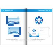 Разработка BRAND BOOK (Брэнд Бука) в Бресте, разработка фирменного стиля фото