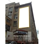 Наружная реклама, рекламная площадь по ул. Я. Коласа, 3, 5х11 м (общая площадь 55 м2) фото