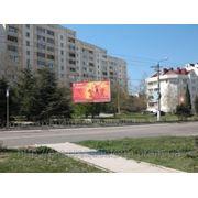 Бигборды Севастополь, ул. Героев Сталинграда,41, сторона Б, СД7 фото