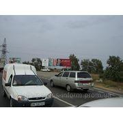 Бигборд КРИ48, трасса Симфер-Евпатория 61 км. Щит находится за ж/д переездом и Информационно-туристическим пунктом. Въезд в город. фото