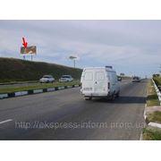 Бигборды Крым.665км+900м, въезд в Симферополь, ВИ-100. сторона Б фото
