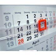 Календарь настенный фото