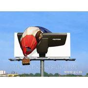 Реклама на бигбордах РБ фото