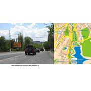 Бигборды Симферополь, район Марьино, сторона Б, ББ8 фото