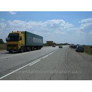 Бигборд трасса Симферополь- Евпатория,60км, К-023Б,движение на Евпаторию фото