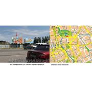Бигборды Симферополь, ул. Толстого, Ледовый дворец. сторона А, ЭЛ1