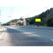 Бигборды Трасса Симферополь-Ялта,37км+050м, АЗС «Лукойл», сторона А, в Ялту фото
