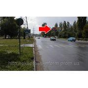 Бигборды Херсон ул.Черноморская-Бериславское шоссе,Ч8.1А фото