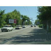 Бигборд Симферополь ул. Киевская, ДКП, SMF091Б фото