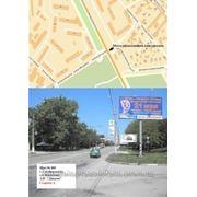 Бигборды Симферополь, ул. Киевская, ВВ05А фото