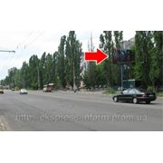 Бигборды Херсон ул.49 Гвардейской дивизии-мкрн Таврийский(район Сельпо),Т1.1А фото