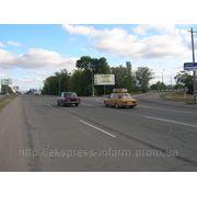 Бигборды Симферополь, ул. Киевская, сторона А, въезд в города, ВИ-13 фото