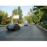 Бигборды Симферополь,70035. сторона Б, фото