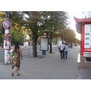 Ситилайты Симферополь, ул. Кирова-ул. Гоголя,SMF03А фото