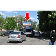 Бигборды Херсон ул.Комсомольская-пр-кт Ушакова,К10.2Б фото