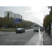 Бигборды Симферополь, ул. 60 лет октября фото