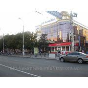 Ситилайты Симферополь, ул. Кирова,SMF01А фото